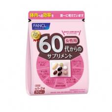 FANCL Витаминно-минеральная добавка для женщин за 60 лет (пищевая добавка)