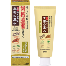 Shoyaku высокотехнологичная фититерапевтическая зубная паста «Хрустящий аромат трав», 90 г
