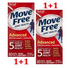 Schiff, Улучшенный Комплекс для Свободного Движения для Здоровья Суставов, 80x2 Таблеток