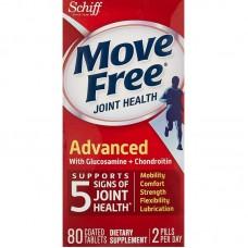 Schiff, Улучшенный Комплекс для Свободного Движения для Здоровья Суставов, 80 Таблеток