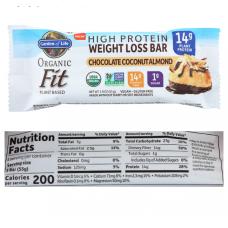 Garden of Life Органический батончик Organic Fit,  Потеря веса, шоколадно-кокосовый с миндалем , 14 г белка,(55г х 12 шт) подходит для веганов
