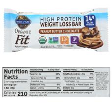 Garden of Life Органический батончик Organic Fit, потеря веса, шоколад с арахисовым маслом, 14 г белка, (55г х 12 шт) подходит для веганов