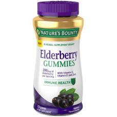 Nature's Bounty, Elderberry Gummies, 70