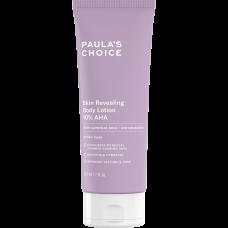Paula's Choice Лосьон для тела Скин Ревилинг 10% АНА с салициловой кислотой + антиоксидантами, 7 жидких унций / 210 мл