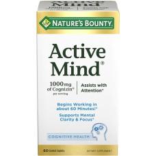 Капсулы Nature's Bounty Active Mind с покрытием для когнитивного здоровья 60 таблеток